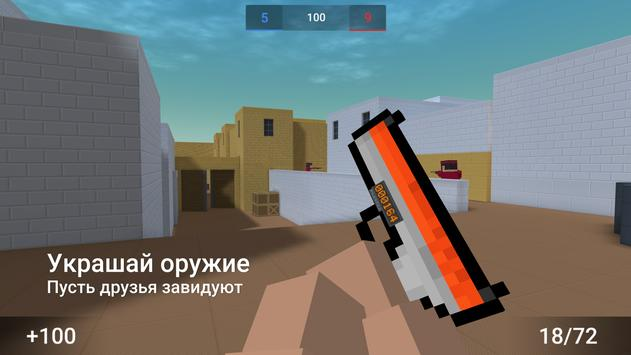 Block Strike screenshot 2