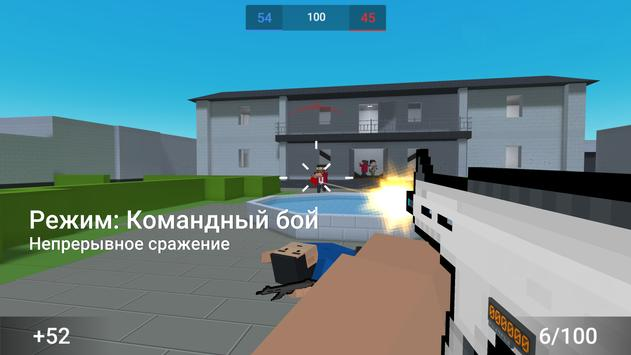 Block Strike screenshot 9