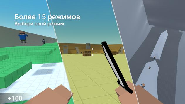 Block Strike screenshot 13