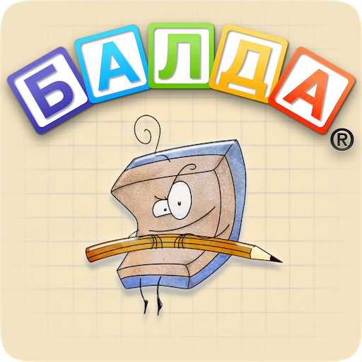 Download BALDA