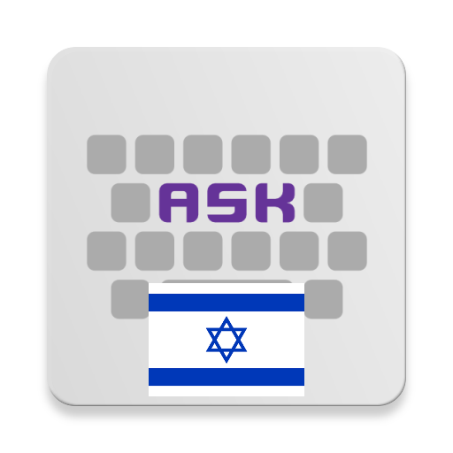 Download Hebrew for AnySoftKeyboard