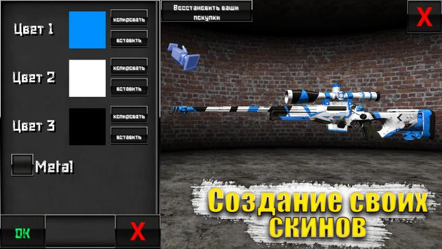 Special Forces Group 2 screenshot 2