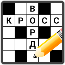 Logo Russian Crosswords