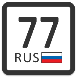Logo Vehicle Plate Codes of Russia