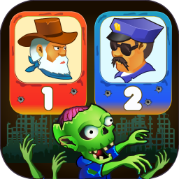 Logo Two guys & Zombies (two-player game)