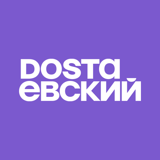 Download DOSTAЕВСКИЙ